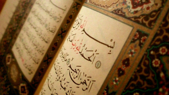 [FREE] ARABIC COURSE: Open Your Treasure of the Qur'an!